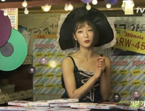 [SNL Korea] Bạn gái 3 phút Apink - Phần 1