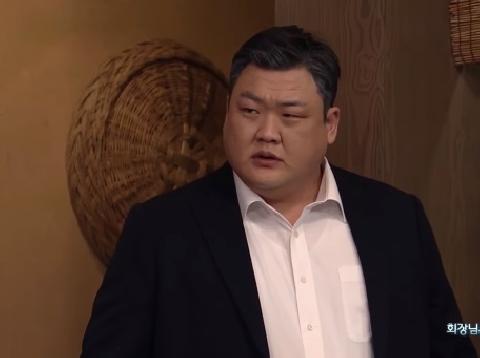 [SNL Korea] Chorong - Chủ tịch Tsundere
