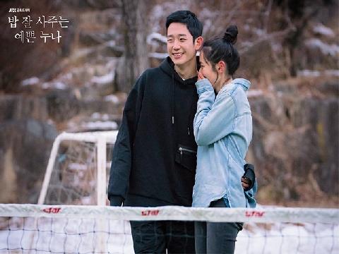 Tất tần tật list phim của anh phi công Jung Hae In mà fan cần xem