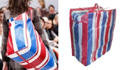 9 chiếc túi hàng hiệu không khác gì... đồ ngoài chợ ở Việt Nam