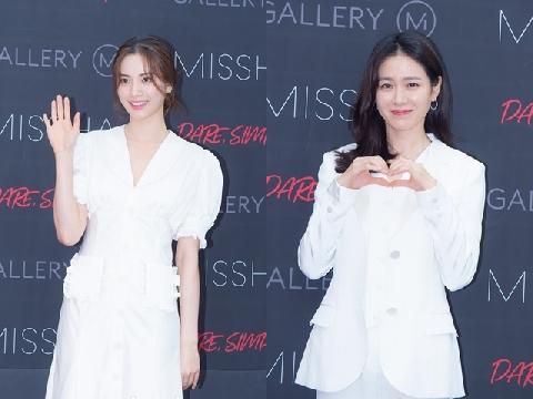 Son Ye Jin 'đè bẹp' mỹ nhân có gương mặt đẹp nhất thế giới