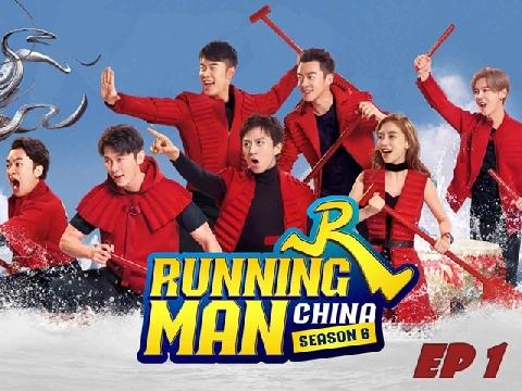 Running Man Trung Quốc Season 6 - tập 1 - phần 1