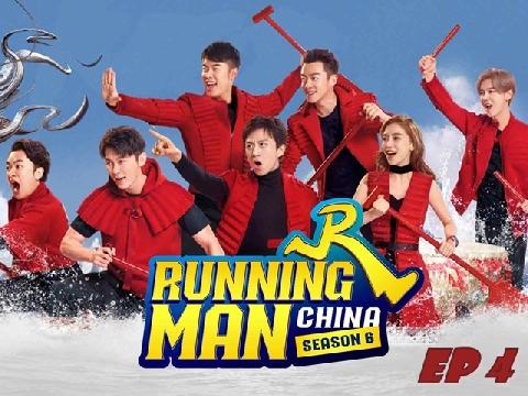 Running Man Trung Quốc Season 6 - tập 4 - phần 3 - xem, tải video