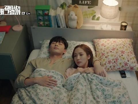 Chết cười với cảnh giường chiếu đầu tiên của cặp đôi 'Thư Ký Kim'