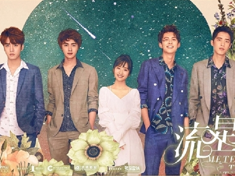 For You - F4 (Vườn sao băng 2018 OST)