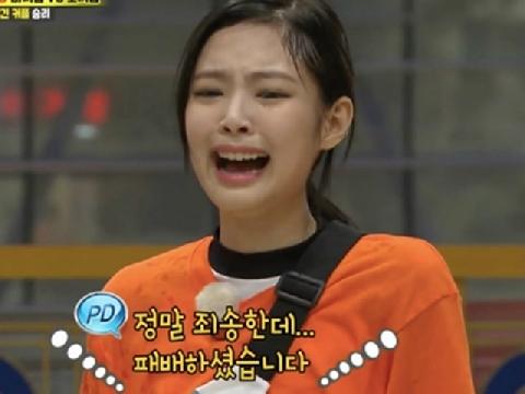 Jennie gây sốt vì lộ 'bản chất' khi tham gia Running Man