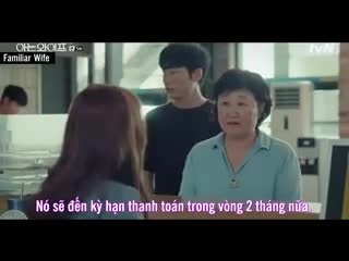 Familiar Wife_Tap 5