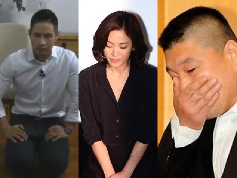 Những tử tội khiến sao Hàn tan tành sự nghiệp