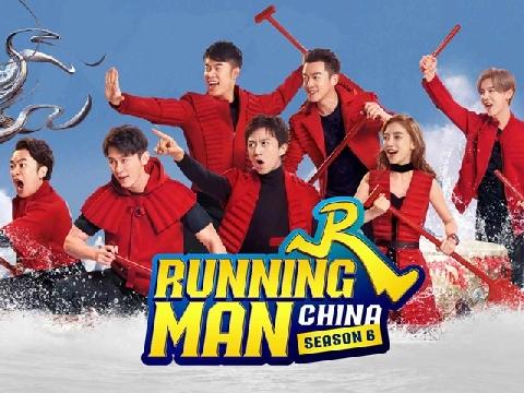 Running Man Trung Quốc mùa 6 - Tập 1 (P1/4)