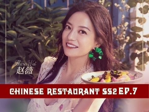 Chinese Restaurant - Nhà Hàng Trung Hoa mùa 2 Tập 7 (P3/3)