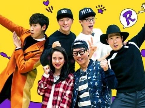 Running Man Hàn Quốc tập 411 (P1/3)