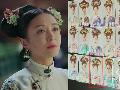Hóa ra 'Hoàng hậu' Tần Lam từng casting 'Như Ý Truyện', và bị loại từ vòng 'gửi xe'