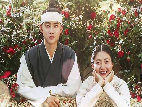 Chuyện tình giữa bà cô 'ế bền nhất' của Hàn Quốc và hoàng tử trong mơ