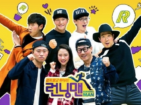 Running Man Hàn Quốc tập 420 (P1/3)