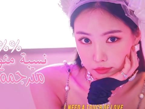 Mỹ nhân Apink quyến rũ cực độ, trở lại chiếm No1 với MV mới ''Eung Eung''