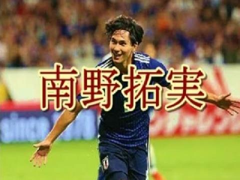Kỹ năng của Minamino, chân sút mà Việt Nam cần khóa chặt ở Asian Cup