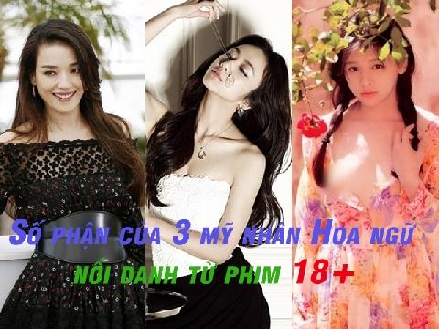 Số phận của 3 mỹ nhân Hoa ngữ nổi danh từ phim 18+