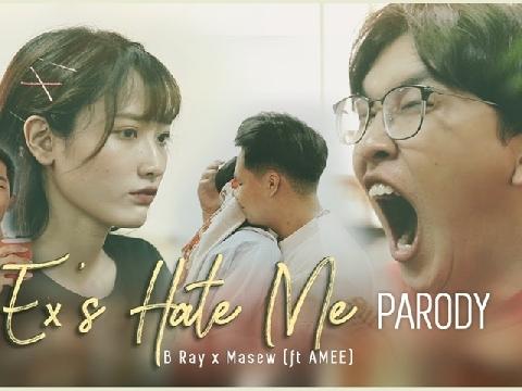 Bản parody ''rẻ tiền'' Ex's Hate Me đáng yêu cực phẩm!