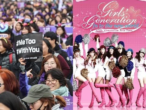 Đây là ca khúc Kpop được hát vang trong chiến dịch #MeToo tại Hàn Quốc