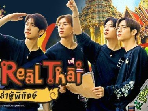 GOT7 Real Thai - Tập 3 (P1/3)