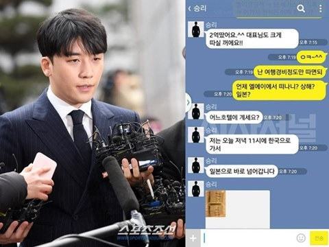 Seungri bị bạn thân hội chat sex 'phản bội', tố môi giới mại dâm