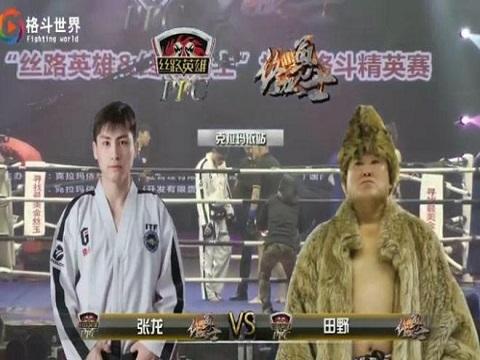 Cao thủ Thái Cực quyền bị võ sĩ Taekwondo hạ nhục trên võ đài