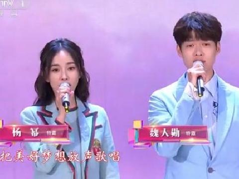 Dương Mịch đã từng cùng ''tình trẻ tin đồn'' song ca siêu đáng yêu thế này!