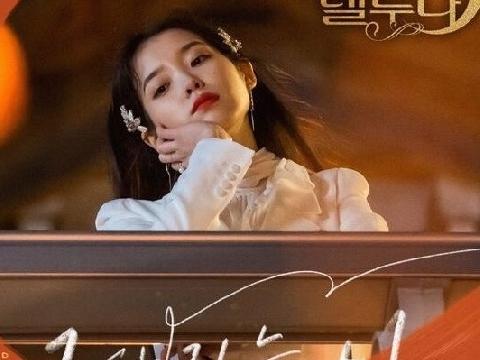 Taeyeon khoe giọng hát thiên thần với nhạc phim Hotel Del Luna