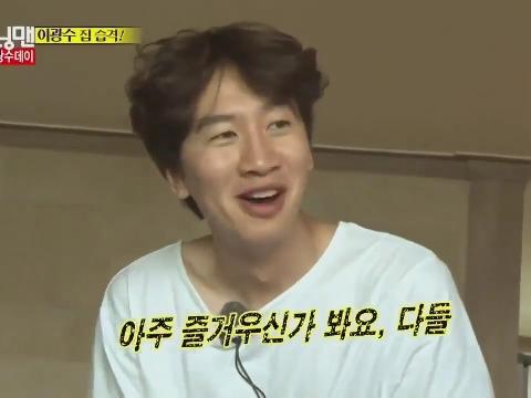 Dàn sao Running Man Hàn đột nhập nhà Lee Kwang Soo cười bể bụng