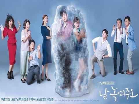 Ji Chang Wook comeback 'màn ảnh' sau 2 năm, tạo hình gây bất ngờ