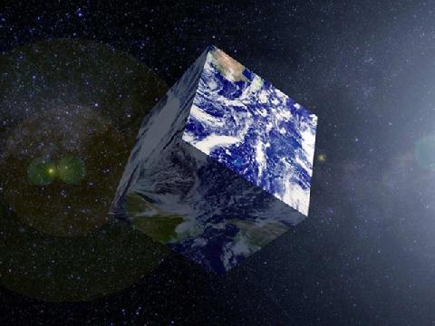 Thế giới sẽ ra sao nếu Trái Đất có hình lập phương