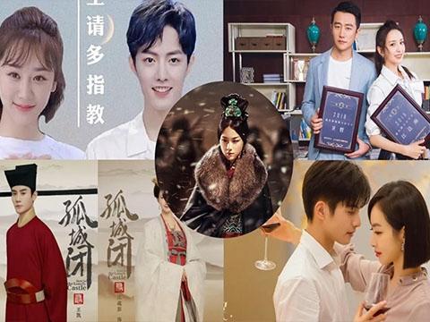 5 phim truyền hình trọng điểm của Đài Hồ Nam trong năm 2020
