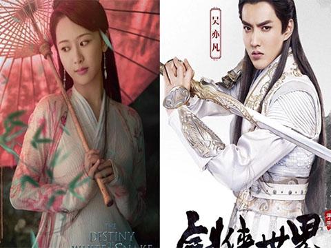 Dương Tử bắt tay với đại lưu lượng Ngô Diệc Phàm trong phim cổ trang mới
