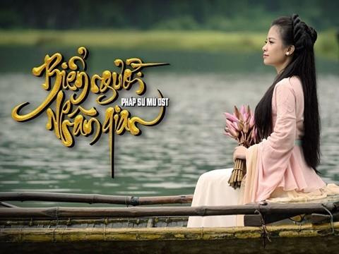 Dương Hoàng Yến tung MV cổ trang sầu thảm bên Huỳnh Lập