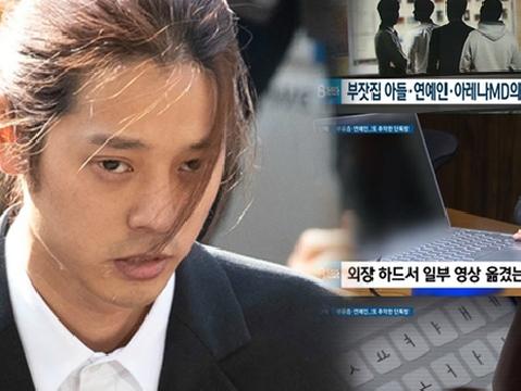 KBS tung loạt video tin nhắn bệnh hoạn của Jung Joon Young dài tận 67 trang