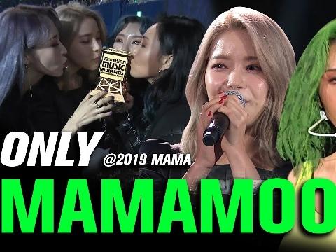 [MAMA 2019] MAMAMOO khoe vẻ sexy cực độ khi live ca khúc HIP bản remix