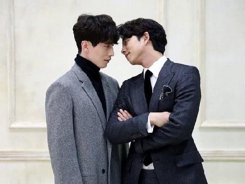 Lee Dong Wook - Gong Yoo cùng ''đu đưa'' đẹp đến ná thở trong show mới