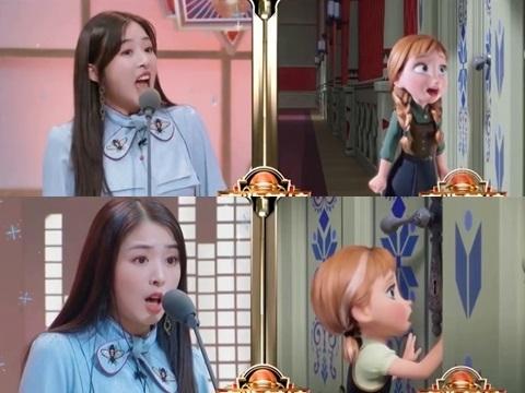 Gái xinh lồng tiếng cho Anna trong 'Frozen' cực đỉnh