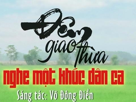 Đêm Giao Thừa Nghe Một Khúc Dân Ca - Quang Linh