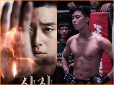 'The Divine Fury': Phim 'trừ tà' của Hàn Quốc xuất sắc hơn cả Hollywood