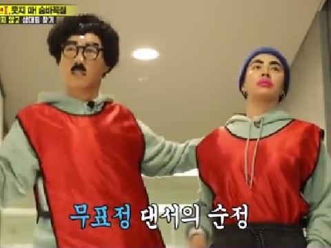 Cười ná thở xem Ji Hyo và Seok Jin nhảy 'Any Song' trong bộ dạng tấu hài