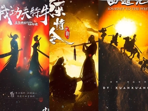 TikTok Trung Quốc: Làm poster phim chưa bao giờ là khó