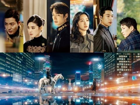 """Lee Min Ho lại """"đốn tim"""" fan girl với poster phim 'Quân Vương Bất Diệt'"""