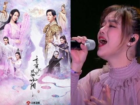 Tay Trái Chỉ Trăng (Vietsub) - Hoàng Tiêu Vân (OST Hương Mật Tựa Khói Sương)