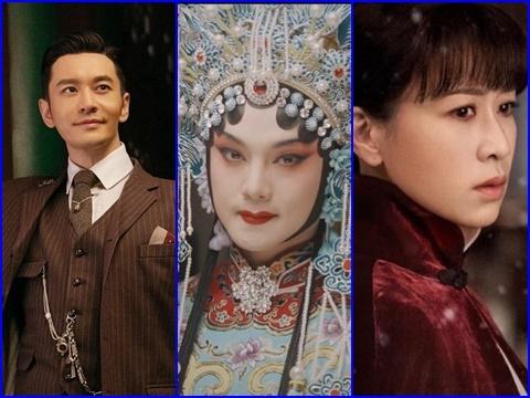 Phim đam mỹ của Huỳnh Hiểu Minh cốt truyện đầy kịch tính sắp công chiếu