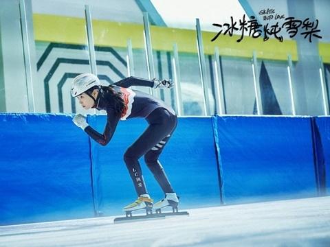 Quá trình luyện tập trượt băng nghệ thuật vô cùng gian khổ của Ngô Thiến