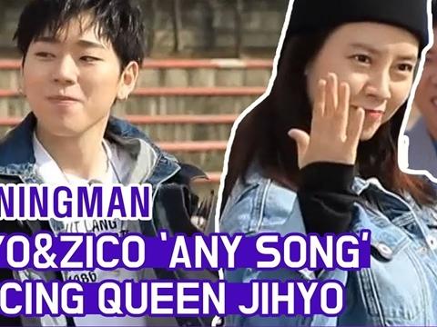 Trai đẹp ZICO dạy ''Mợ ngố'' Ji Hyo lắc hông gợi cảm tại Running Man