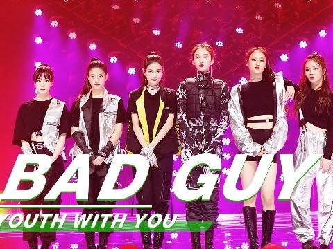 Thái Từ Khôn lóa mắt vì girlgoup được Lisa đào tạo nhảy ''Bad Guy'' quá đỉnh