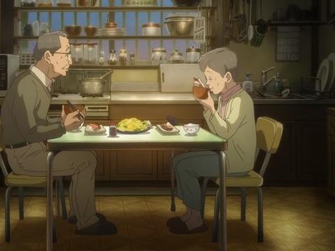 Trà sữa cho tâm hồn: Câu chuyện gia đình của đôi vợ chồng già