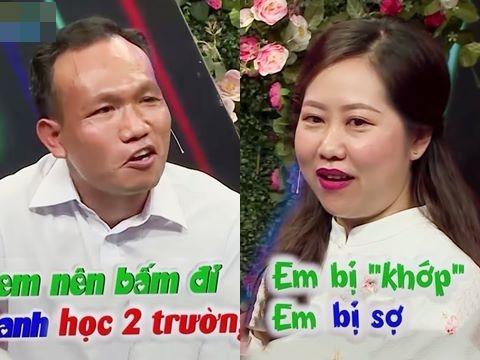Trai U40 tranh cãi kịch liệt với Hồng Vân, cô giáo xinh đẹp sợ xanh mặt